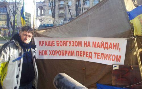 Корумпована бюрократія, державно-монополістичні корпорації та приватно-олігархічні холдинги душать Україну