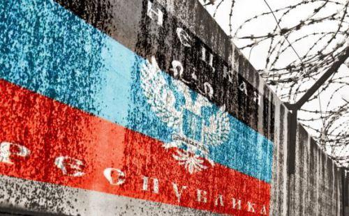 Ще один член терористичної банди «днр» добровільно здався українській владі