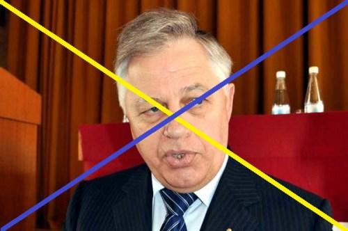 Вищий адміністративний суд України підтвердив законність заборони комуняків