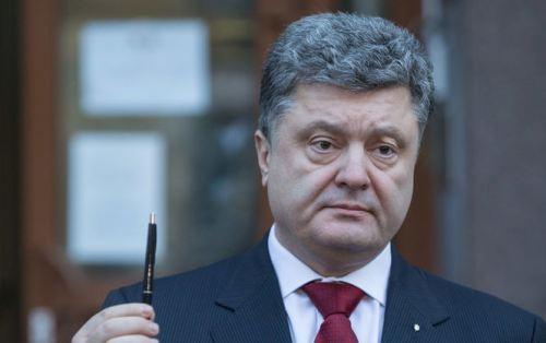 Президент України Петро Порошенко проти дуже суворого покарання для хабарників