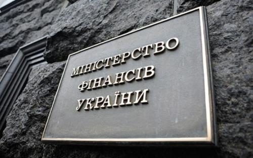Уряд не хоче повертати підприємствам України 47 млрд гривень