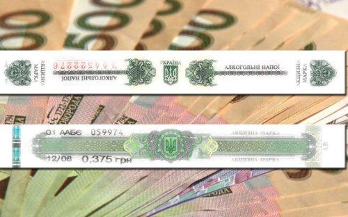 В Україні торгаші-шахраї масово не сплачують податки для підакцизних товарів