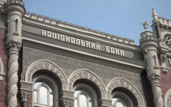 НБУ до 2019 року виконає вимогу Євросоюзу і проведе в Україні лібералізацію валютного ринку