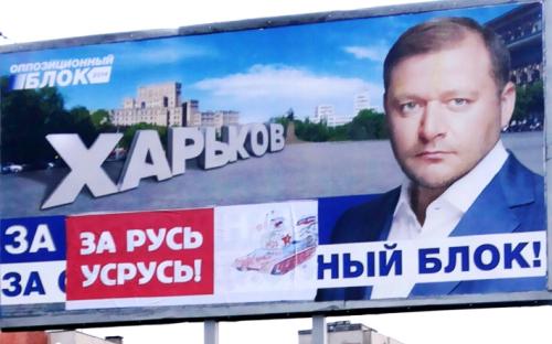 """Найбільш брехливими були виборчі кампанії """"укропу"""", опозиційного блоку та партії """"наш край"""""""