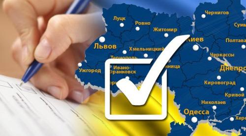 Результати виборів: низька явка, захмарна вартість кампанії і паростки демократії на сході