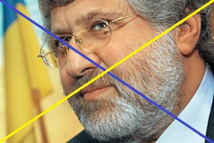 Бєня-коломойський злякався і згорнув всі попередні проекти політичного тиску на владу