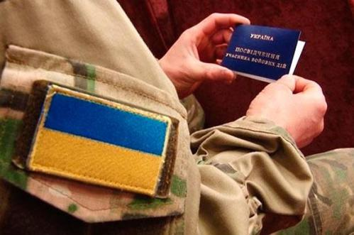 Тепер статус учасника бойових дій буде надаватися за 30 діб у зоні АТО