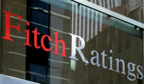 Міжнародне агентство Fitch знизило рейтинг ПриватБанку до рівня обмеженого дефолту