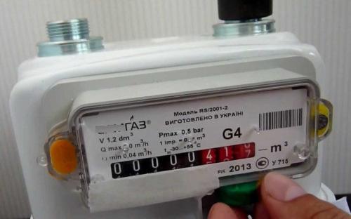 Українцям стало невигідно мати лічильник газу у зв'язку з новими тарифами і нормами споживання