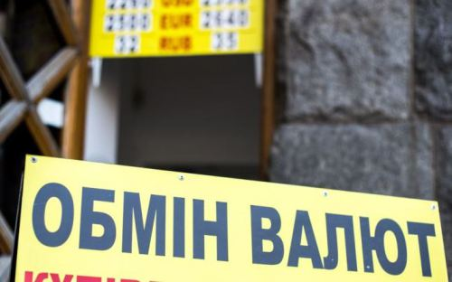 Упродовж наступних місяців бізнес очікує зниження курсу гривні до 26,1 гривень за долар