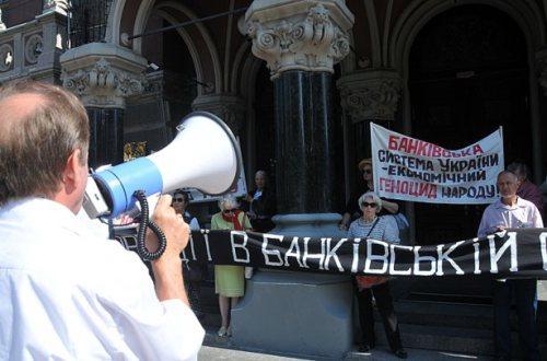 За гешефти шахраїв-банкірів НБУ хоче змусити заплатити простих українців