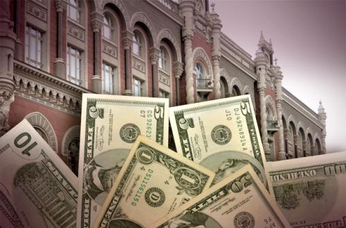 Косметичні правки прийняті Національним банком не вплинуть на валютний ринок України