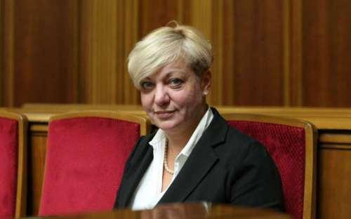 Керівництво НБУ не проводить реального реформування української банківської системи