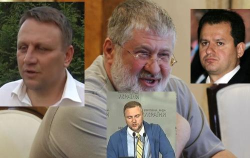 Куплені депутати банди коломойського: шевченко, рибчинський і батенко вийшли з фракції БПП