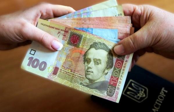 363 млрд грн в Україні витрачається на соцвиплати і розкрадається на різних рівнях