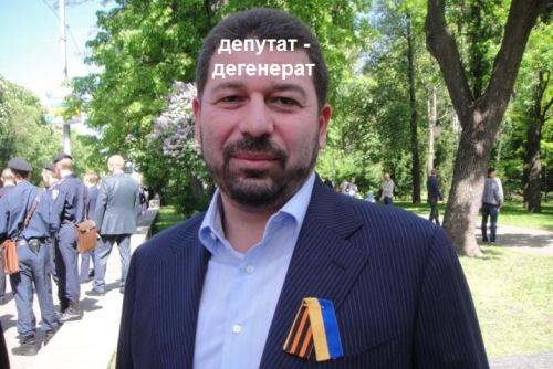 181 депутат Верховної Ради України в третьому кварталі 2015 року отримав компенсацію з держбюджету за оренду житла